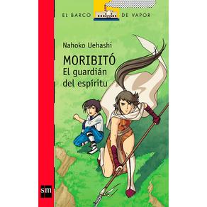 177257_Moribito-El-guardian-del-espiritu